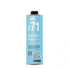 Герметик системы охлаждения r71 BIZOL 8892 Radiator Repair+ 0.25 л