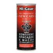 Комплекс присадок к маслу Hi-Gear-2248 0.444 л