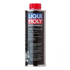 Масло для воздушных фильтров LIQUI MOLY 1625 motorbike Luft-Filter-Oil 0.5 л