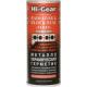 Метало-керамический герметик Hi-Gear 9041 METALLIC RADIATOR и BLOCK SEAL 0.325 л