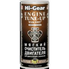 Очиститель двигателя Hi-Gear 2206 ENGINE TUNE-UP 0.444 л