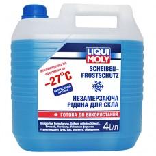 Незамерзающая жидкость -27С LIQUI MOLY 8806 scheiben-frostschutz 4 л