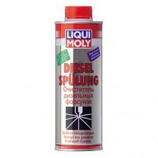 Очиститель дизельных форсунок LIQUI MOLY 1219 DIESEL SPULUNG 0.5 л