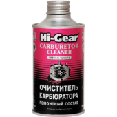 Очиститель карбюратора Hi-Gear 3206 CARBURETOR CLEANER 0.325 л