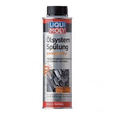 Очиститель маслянной системы LIQUI MOLY 7591 Oil system Spulung EFFEKTIV 0.3 л