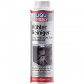 Очиститель системы охлаждения LIQUI MOLY 1994 Kuhler Reinger 0.3 л