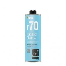 Очиститель системы охлаждения r70 BIZOL 8885 Radiator Clean+ 0.25 л