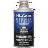 Очиститель форсунок Hi-Gear 3416 DIESEL JET CLEANER 0.325 л