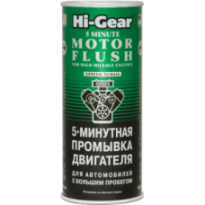 5-минутная промывка двигателя Hi-Gear 2204 motor flush 0.444 л