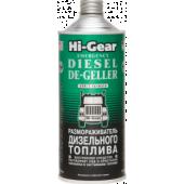 Размораживатель дизельного топлива Hi-Gear 4114 DIESEL DE-GELLER 0.946 л