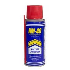 Смазка силиконовая NM-40 в аер.упаковці, 100 мл