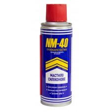 Смазка силиконовая NM-40 в аер.упаковці, 200 мл