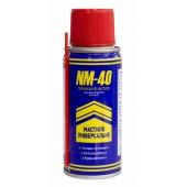 Универсальная смазка NM-40 в аер.упаковці, 100 мл